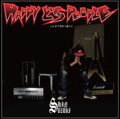 HAPPY どS PEOPLE-Single